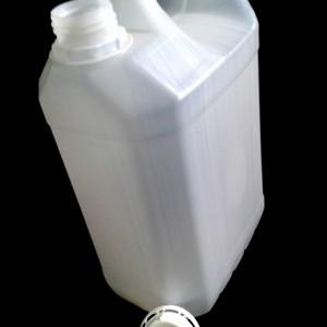 Galão de plástico 5 litros sp